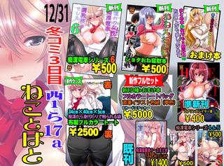 menu1200tw.jpg